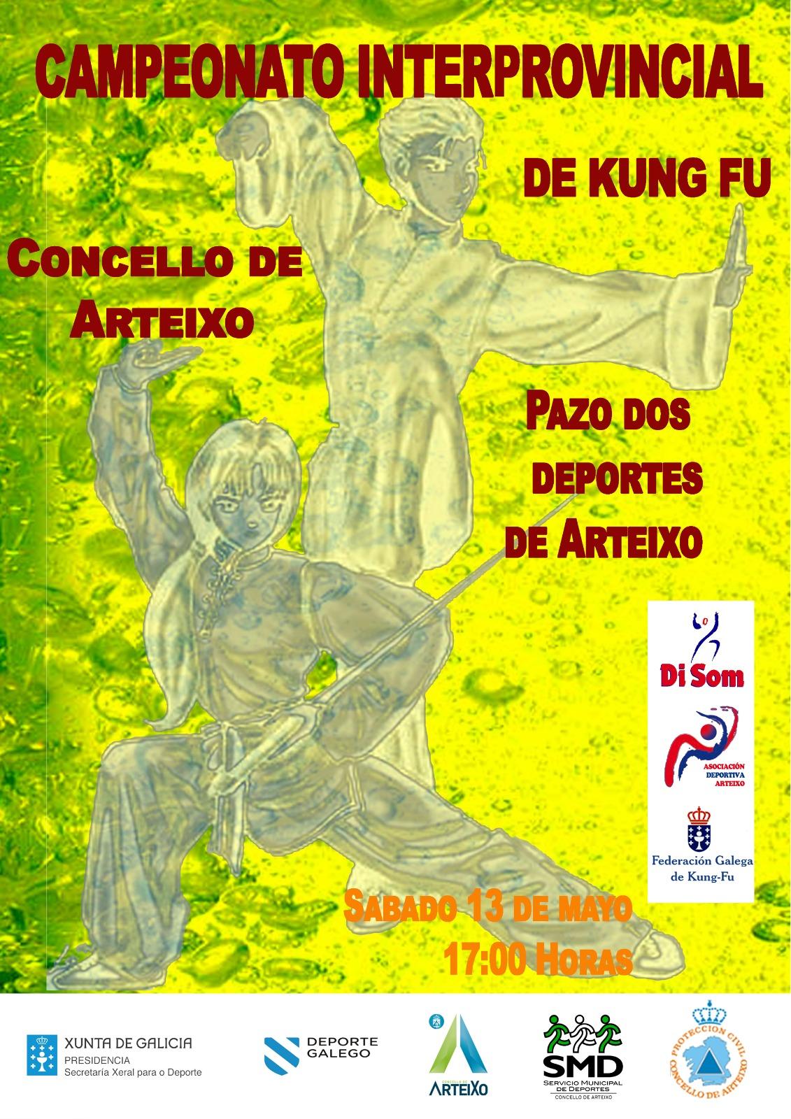 Cartel Campeonato Interprovincial de Kung Fu